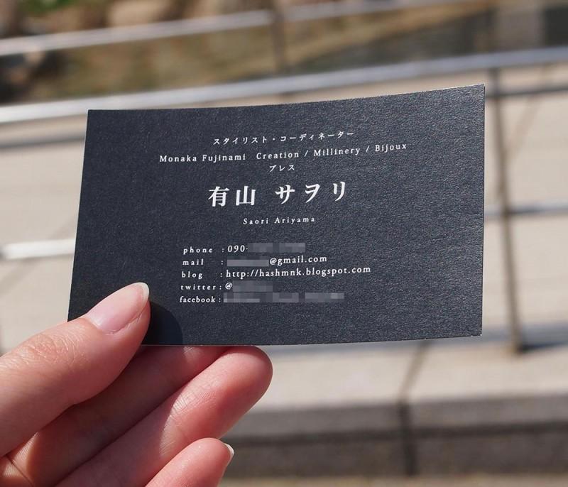 mhp_sa_meishi_01