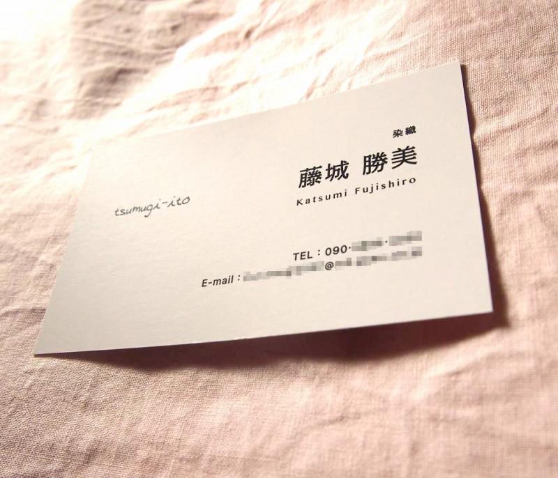 mhp_tif_meishi_02